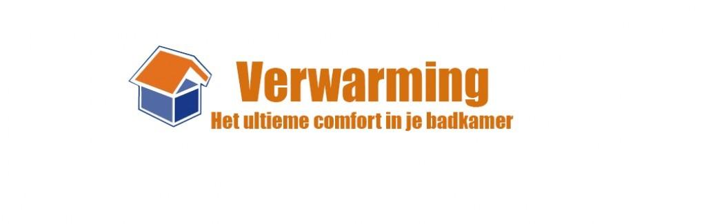 Verwarming Online Kopen - Sierradiatoren - Snel Gratis Bezorgd
